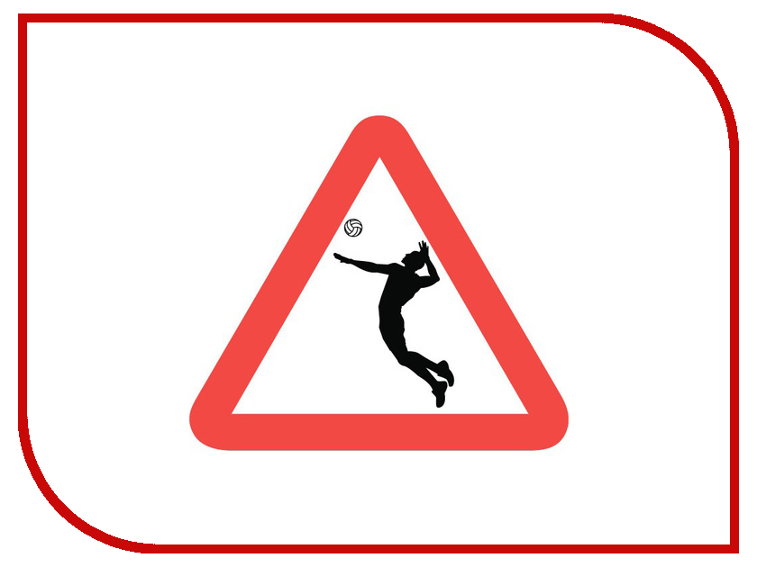 Наклейка на авто Sport-Sticker Волейбол - треугольная