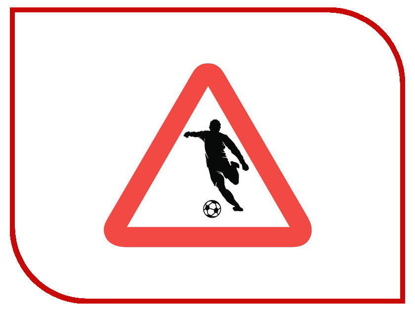 Наклейка на авто Sport-Sticker Футбол - треугольная