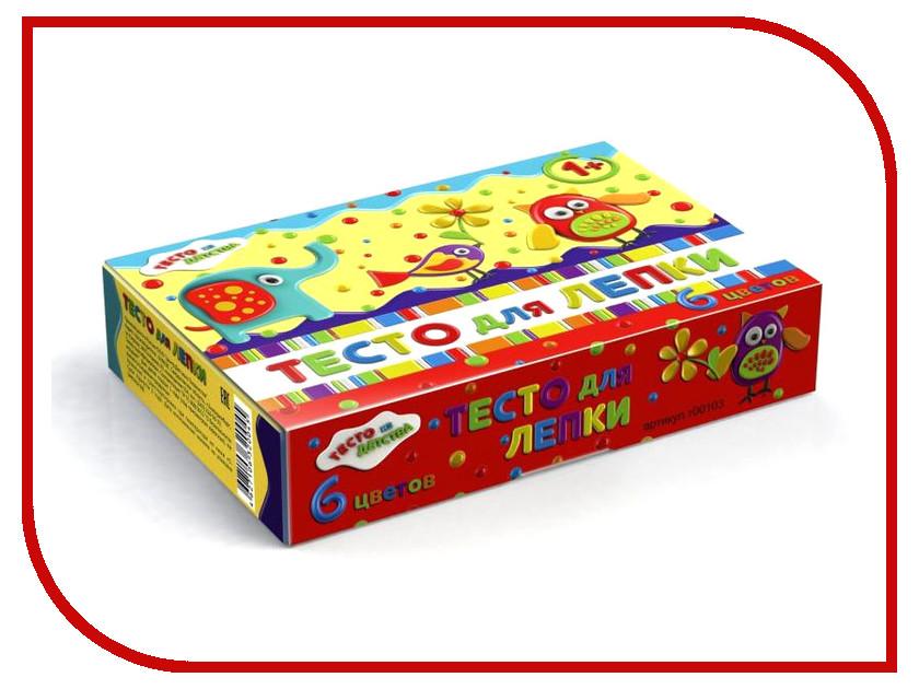 Набор для лепки Тесто из детства т00103