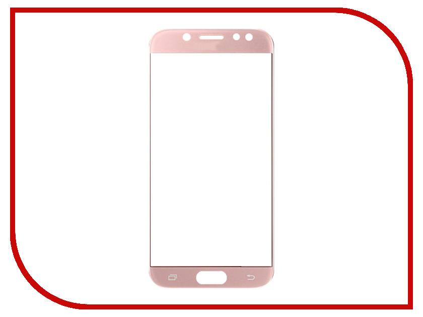 Аксессуар Защитное стекло Samsung Galaxy J7 2017 Onext с рамкой Pink 41469 аксессуар защитное стекло samsung galaxy s8 plus onext 3d gold 41266