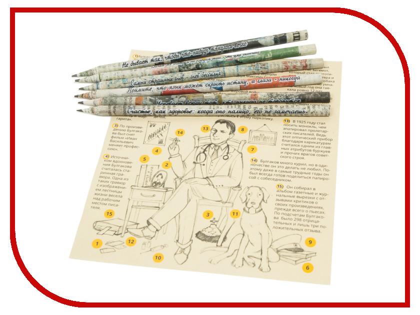 Канцелярский набор Бумажный карандаш О классиках… Булгаков 6шт Black BKH-06-05