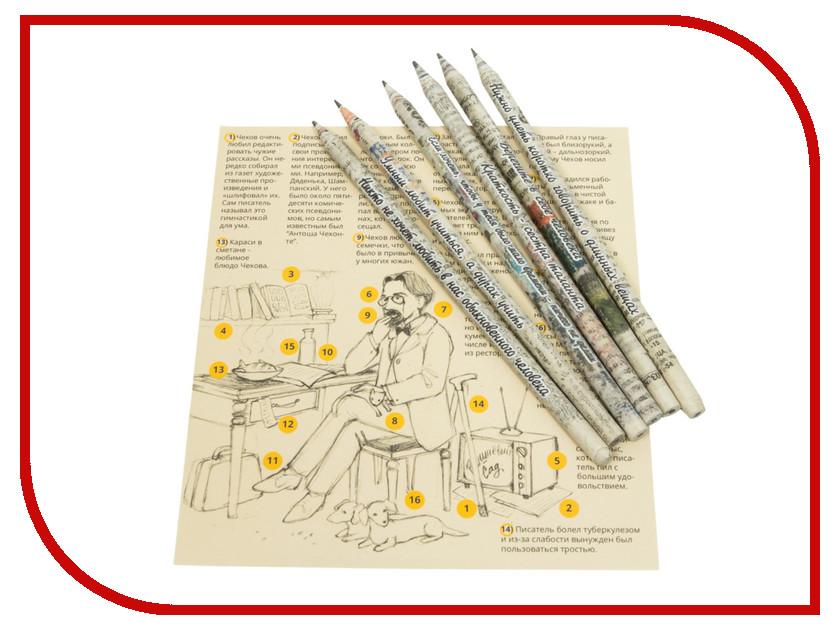 Канцелярский набор Бумажный карандаш О классиках… Чехов 6шт Black BKH-06-06