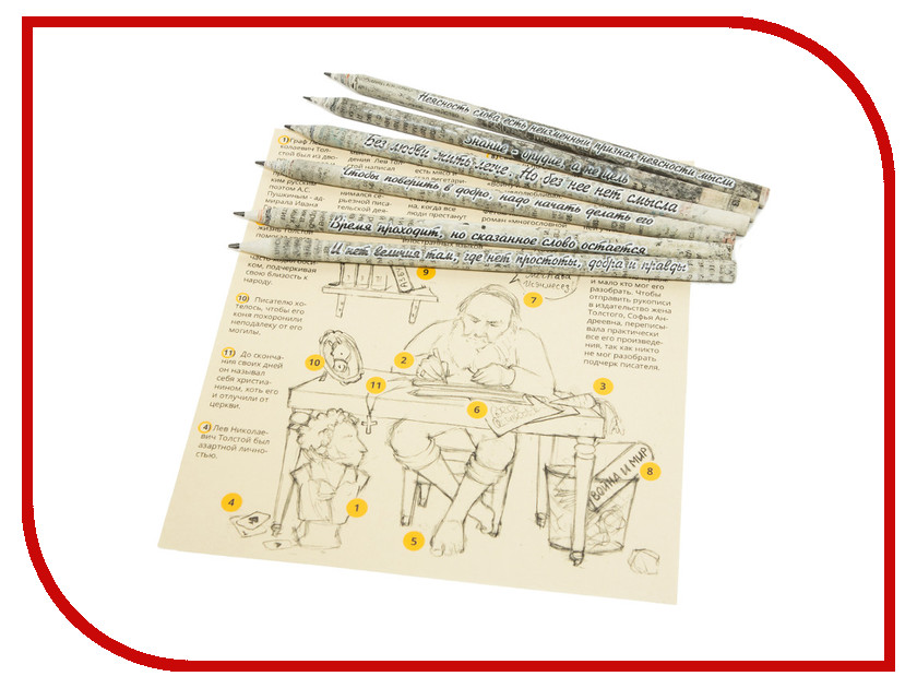 Канцелярский набор Бумажный карандаш О классиках… Толстой 6шт Black BKH-06-03