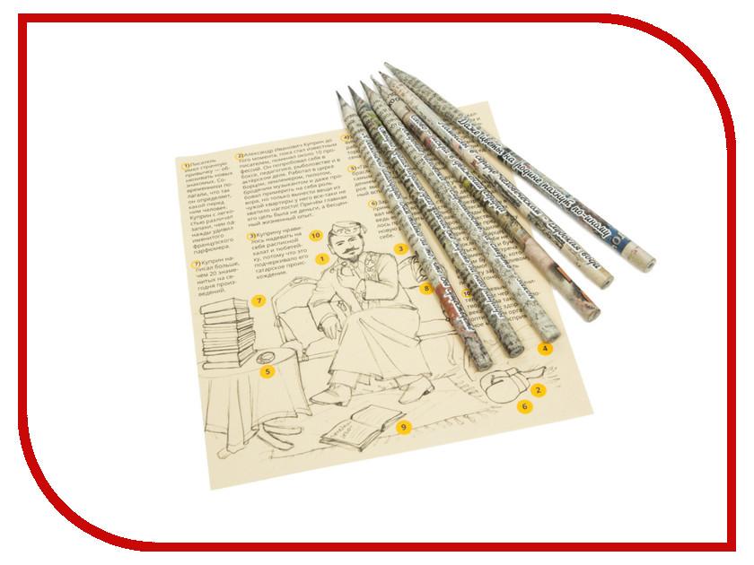 Канцелярский набор Бумажный карандаш О классиках… Куприн 6шт Black BKH-06-04