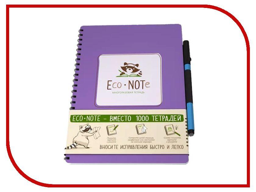 Канцелярский набор Многоразовая тетрадь EcoNOTe A5 Lilac MTS-01