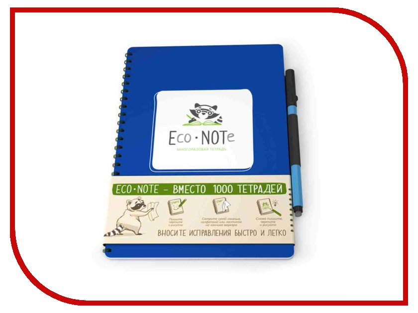Многоразовая тетрадь EcoNOTe A5 Blue ECM-02 микрофон sony ecm v1bmp