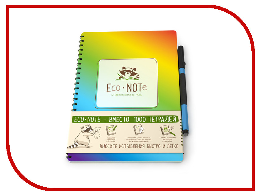 Канцелярский набор Многоразовая тетрадь EcoNOTe A5 Multicolor MTK-01