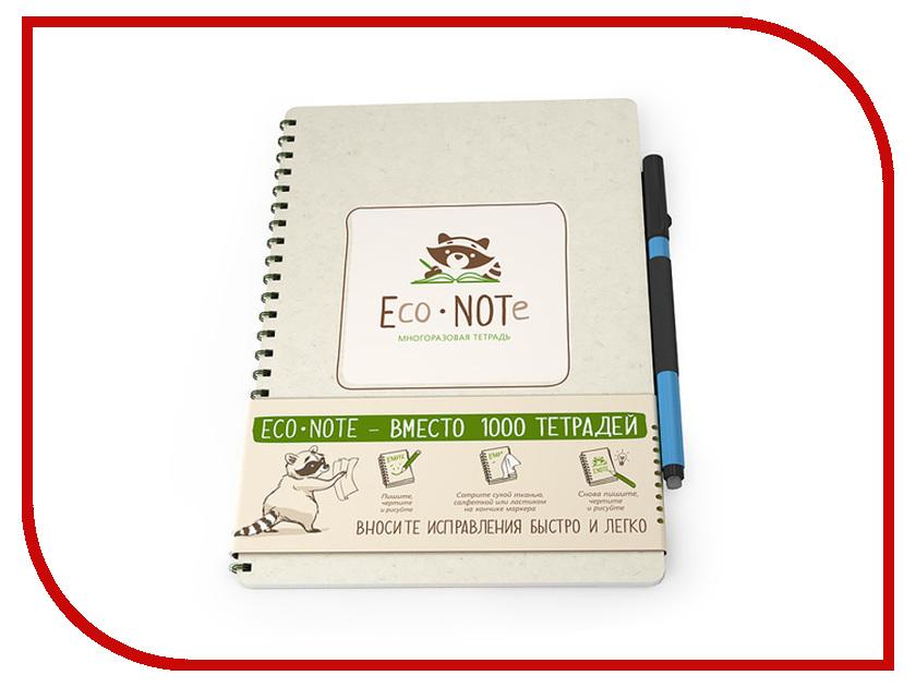 Канцелярский набор Многоразовая тетрадь EcoNOTe A5 Beige MTB-01