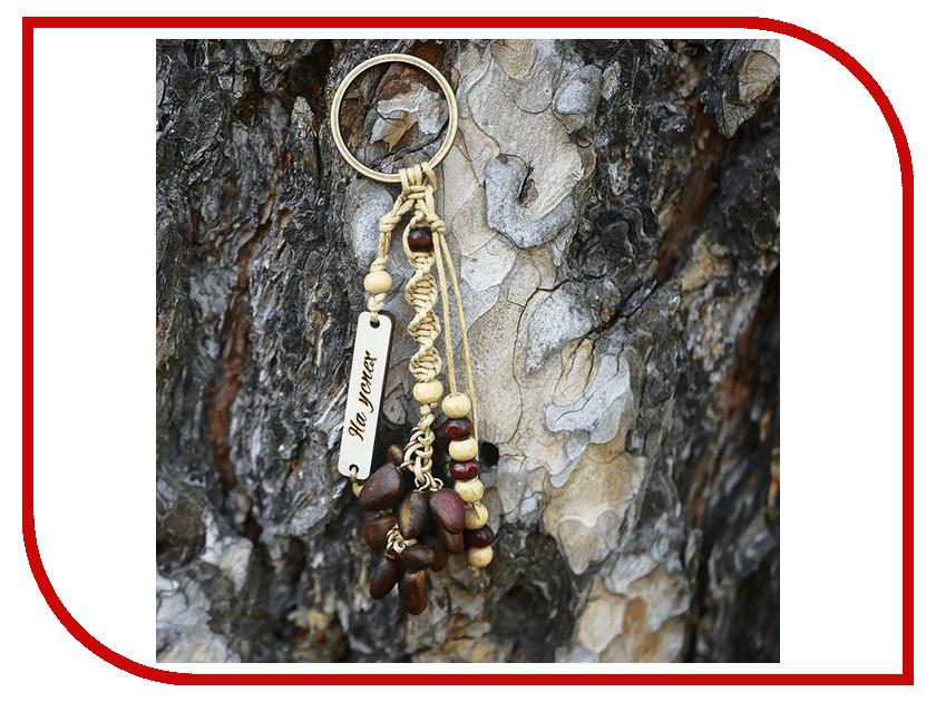 Брелок Счастливый орех Кедровый орех-оберег на успех BTP-S царский выбор кедровый орех отборный сушеный 190 г