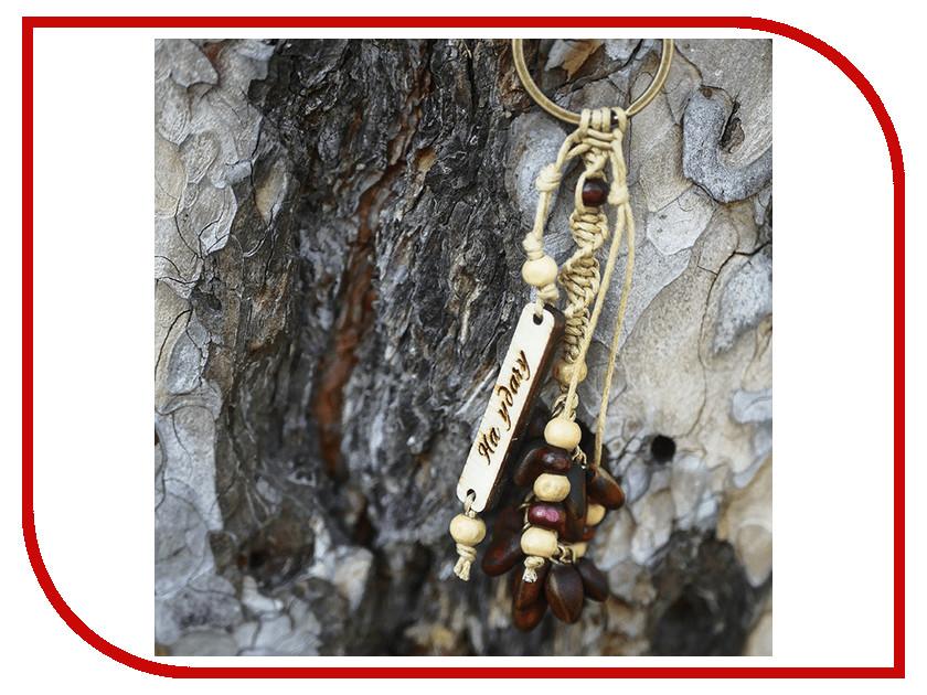 Брелок Счастливый орех Кедровый орех-оберег на удачу BTP-F царский выбор кедровый орех отборный сушеный 190 г