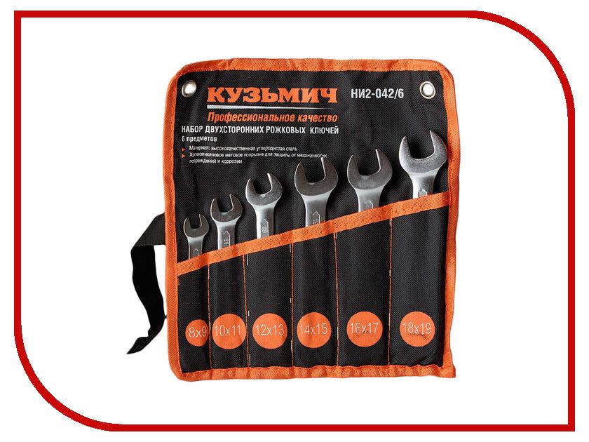 Ключ Кузьмич НИ2-042/6 ключ кузьмич ни2 039 9