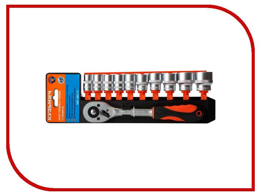 Ключ Кузьмич НИ2-065/12 Набор головок торцевых ключ кузьмич ни2 039 9