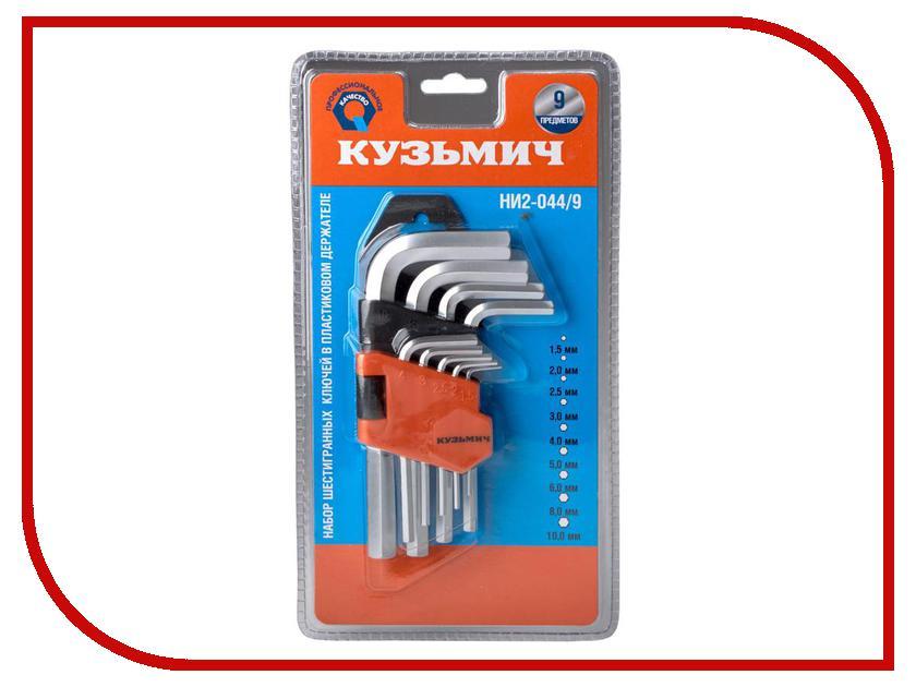 Ключ Кузьмич НИ2-044/9 рюкзак prival кузьмич 45 khaki
