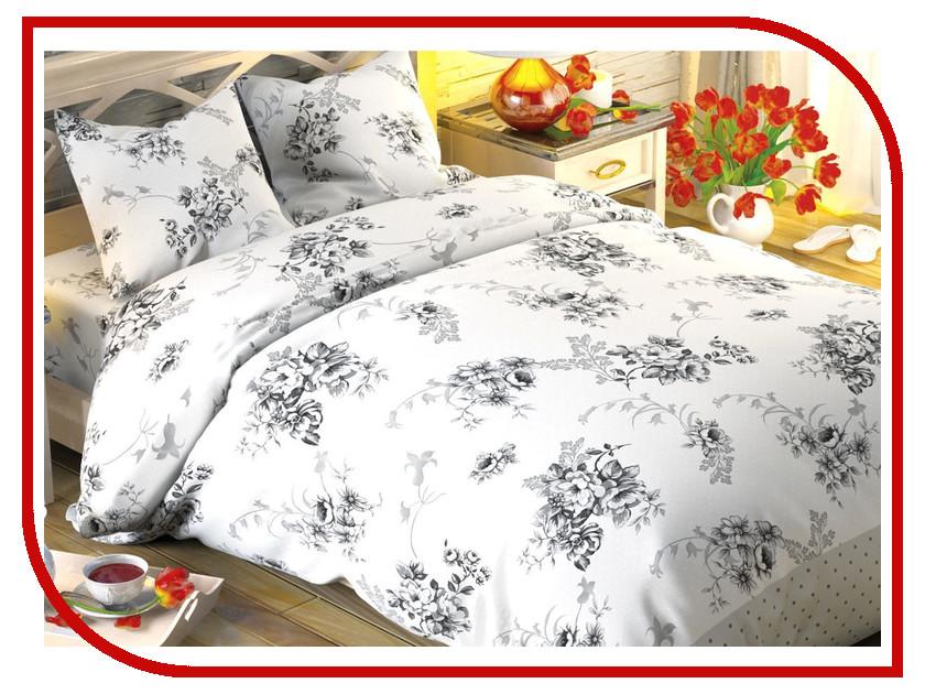 Постельное белье Этель Флорена Экрю Комплект 1.5 спальный Поплин 1504615 флорена косметика в москве