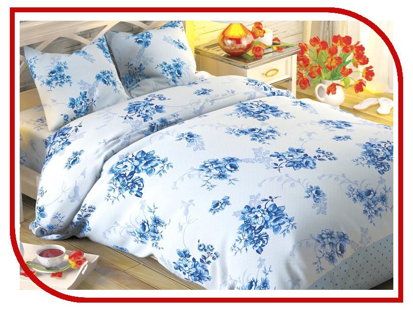 Постельное белье Этель Флорена Комплект 1.5 спальный Поплин 1504614 флорена косметика в москве