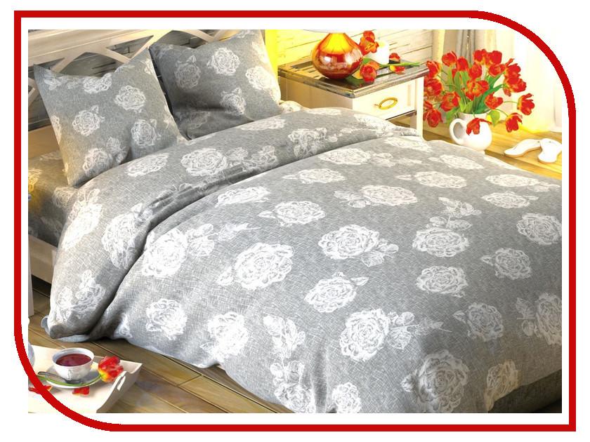 Постельное белье Этель Серебряная роза Комплект 1.5 спальный Поплин 1504613