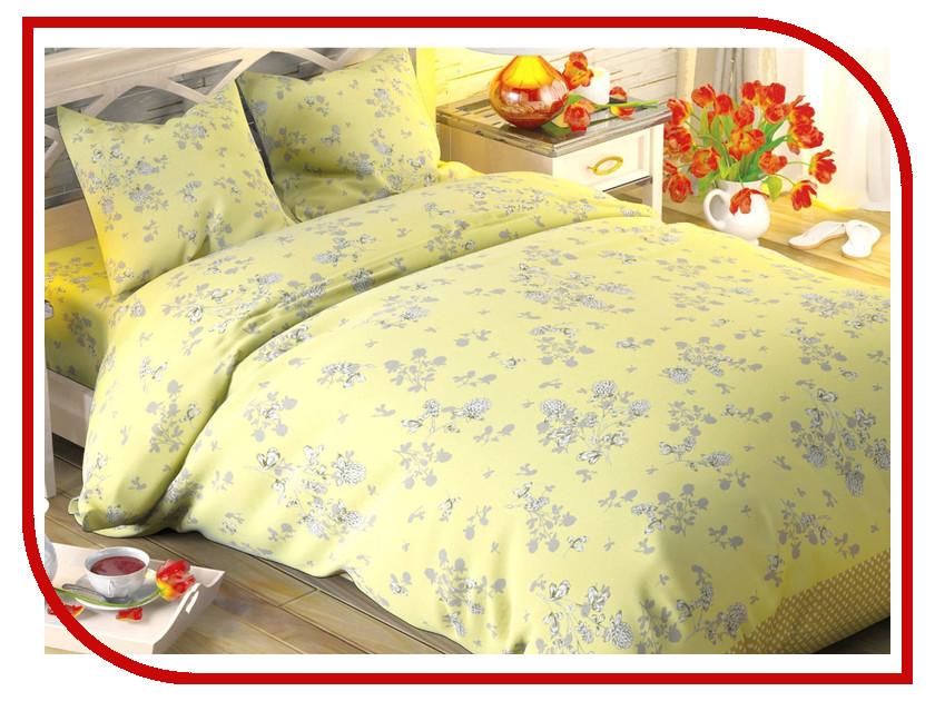 Постельное белье Этель Провинция Комплект 1.5 спальный Поплин 1444220