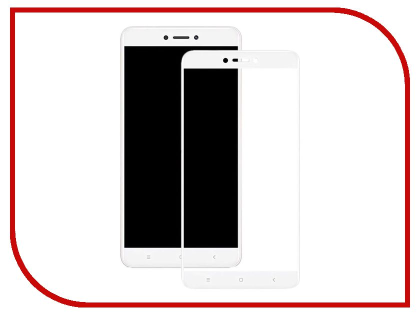 Аксессуар Защитное стекло для Xiaomi Redmi 4X Pero 2.5D White