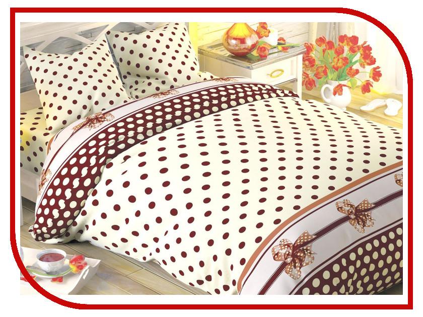 Постельное белье Этель Особое Комплект 1.5 спальный Поплин 1504620