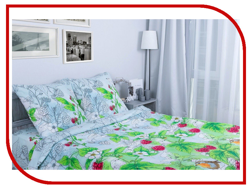 Постельное белье Этель Малина Комплект 1.5 спальный Поплин 1154322