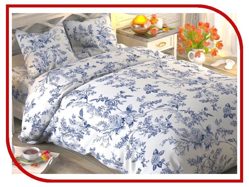 Постельное белье Этель Королевский узор вид 2 Комплект 1.5 спальный Поплин 1444222