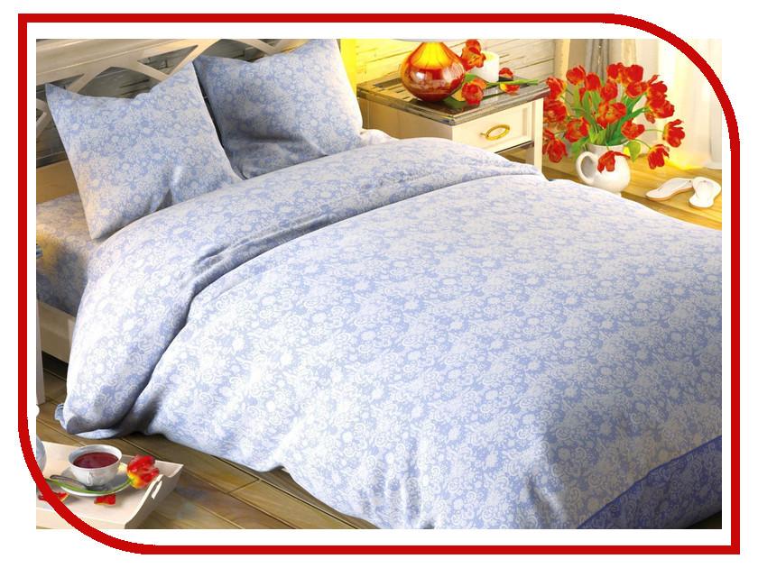 Постельное белье Этель Иней Комплект 1.5 спальный Поплин 1504609