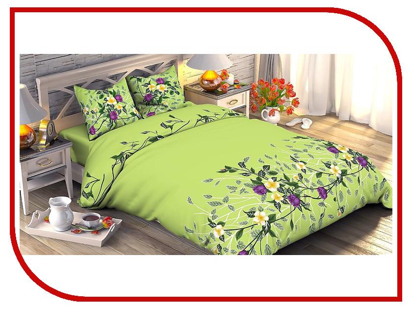 Постельное белье Этель Зеленый сад Комплект 1.5 спальный Поплин 1534721