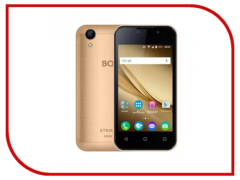 Сотовый телефон BQ 4072 Strike Mini Gold Brushed смартфон bq mobile bq 4072 strike mini red