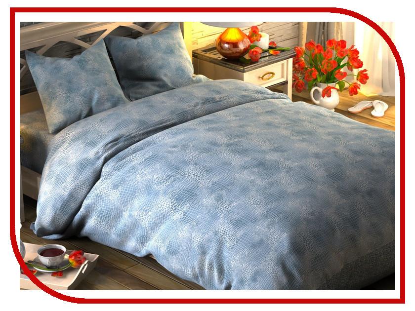 Постельное белье Этель Голубой кайман Комплект 1.5 спальный Поплин 1444230