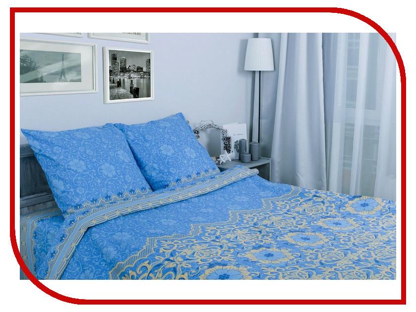 Постельное белье Этель Ажурная ночь вид 2 Комплект 1.5 спальный Поплин 1154324