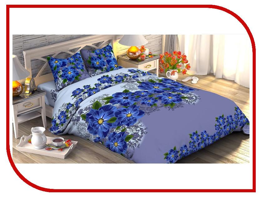Постельное белье Этель Незабудка Комплект 1.5 спальный Поплин 1534765
