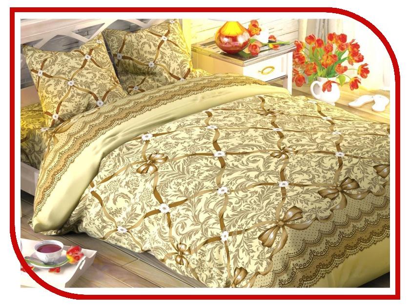 Постельное белье Этель Биатриче Комплект 1.5 спальный Поплин 1444229