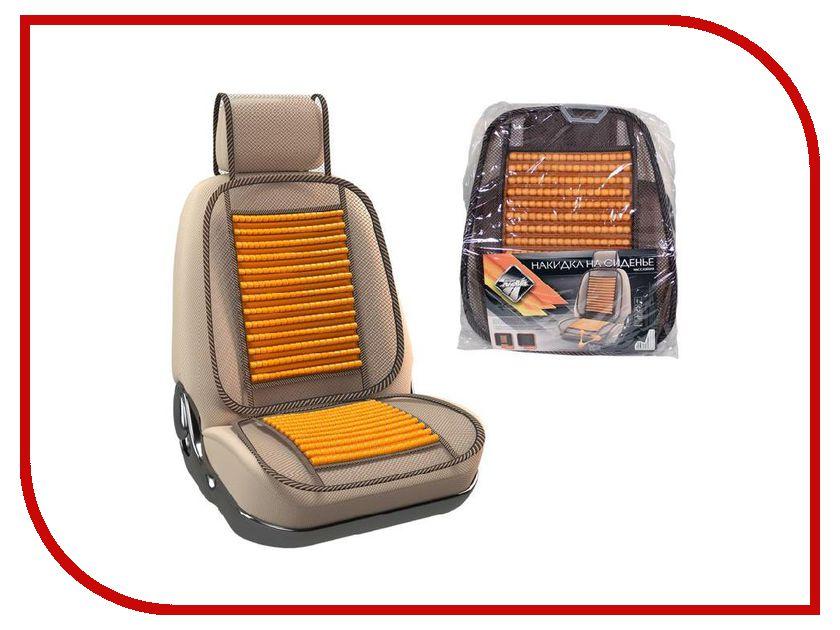 Чехол Nova Bright Fusion 46866 Orange