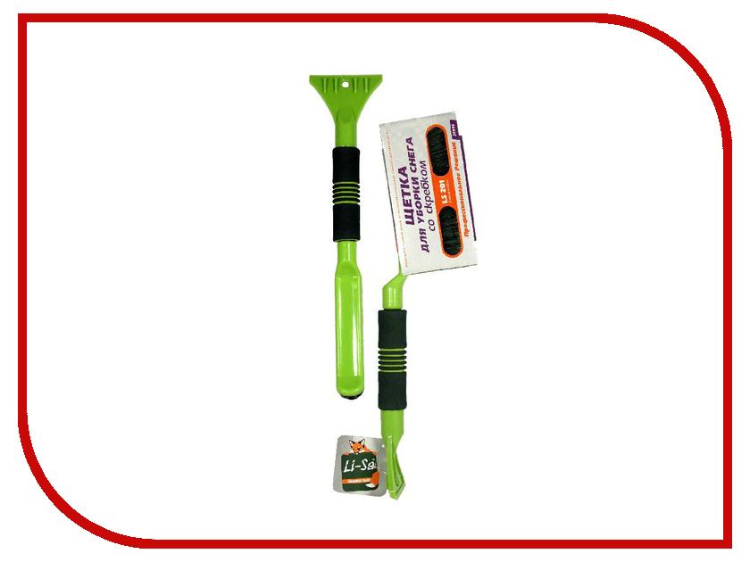 Щётка-скребок Li-Sa LS201 Light Green-Green 39894