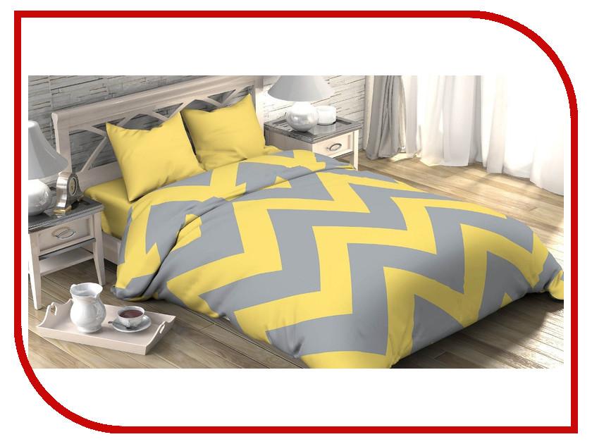Постельное белье Этель Жёлтый Шеврон Комплект 1.5 спальный Поплин 2565786