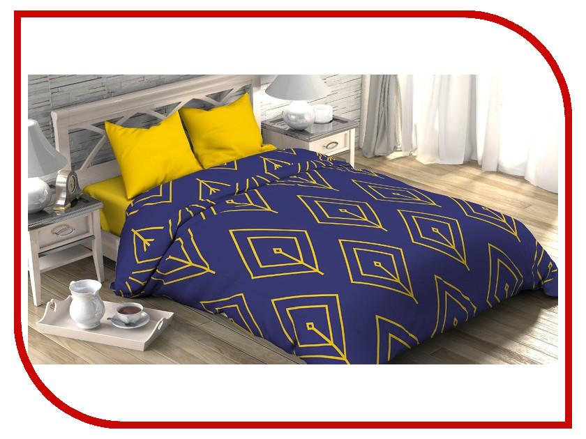 Постельное белье Этель Жёлтый лепесток Комплект 1.5 спальный Поплин 2565806