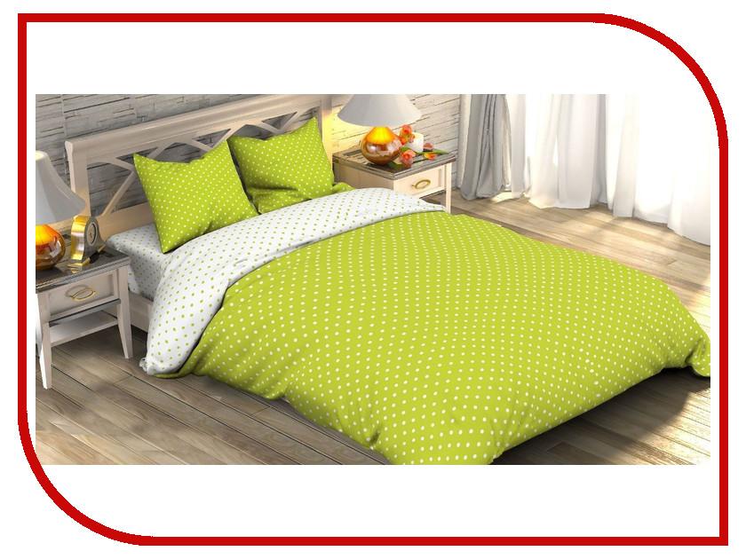 Постельное белье Этель Лаймовая карамель Комплект 1.5 спальный Поплин 1877185