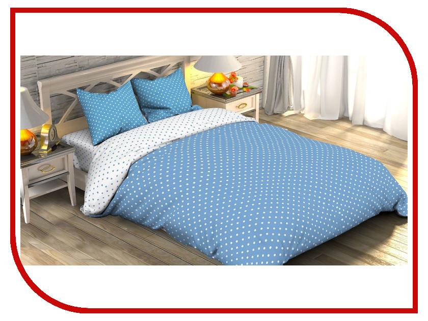 Постельное белье Этель Голубая карамель Комплект 1.5 спальный Поплин 1877189 брошь strombidae голубая