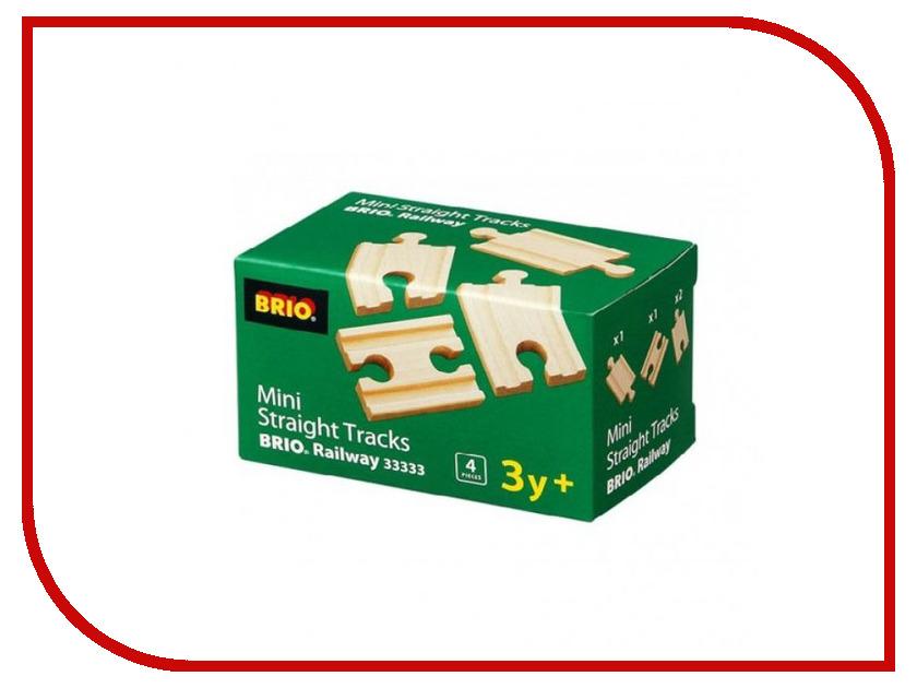 Игрушка Brio 33333