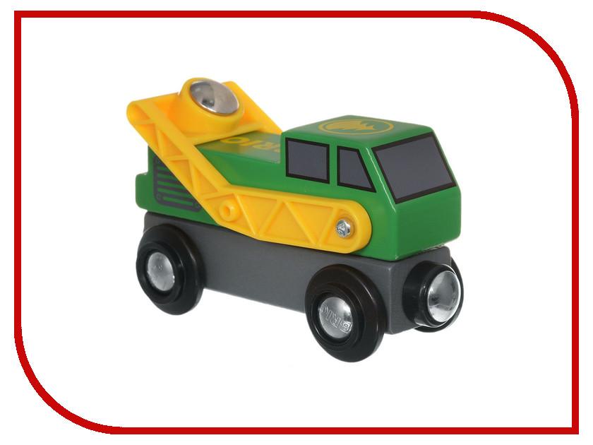 Машина Brio 33809