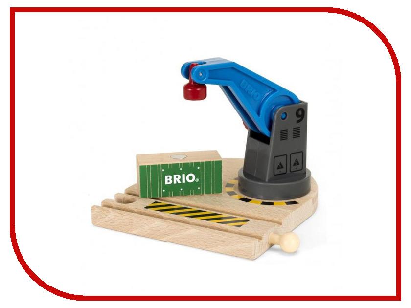 Игрушка Brio 33866