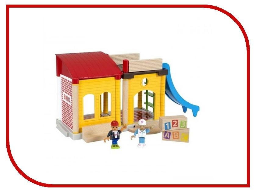 Кукольный домик Brio 33943 кукольный домик купить в казани