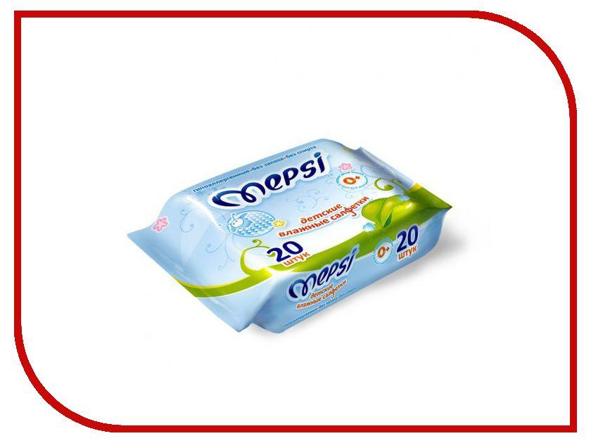 Салфетки Mepsi 20шт 4607102-854263
