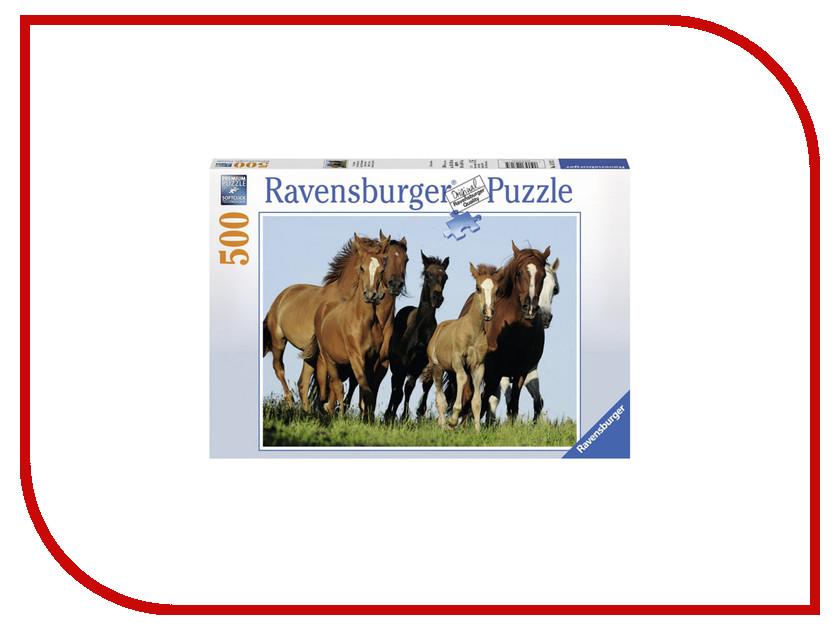 Пазл Ravensburger Табун лошадей 14717