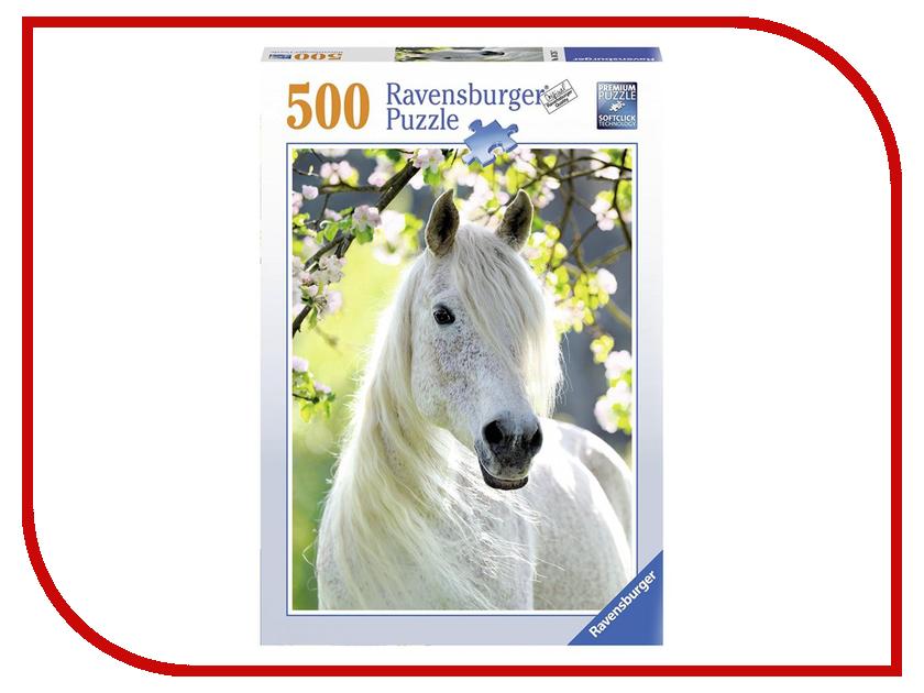 Пазл Ravensburger Грациозная белая лошадь 14726