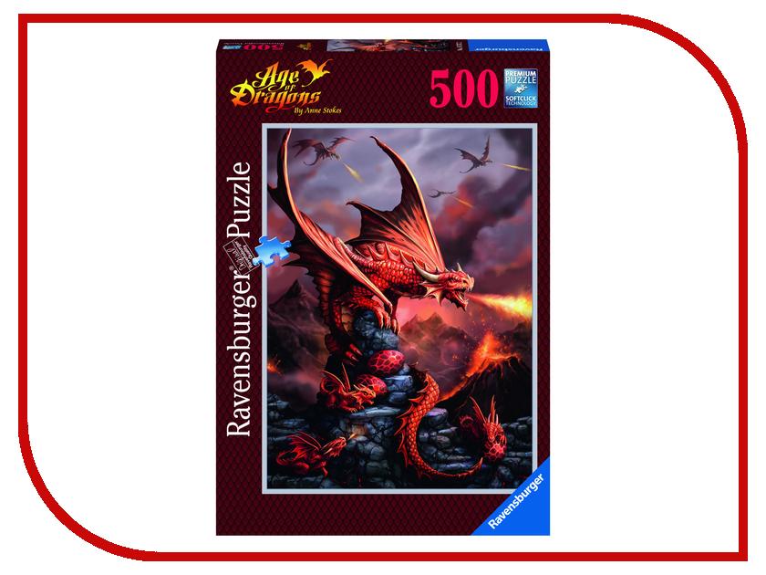 Пазл Ravensburger Огнедышащие драконы 14747 драконы моря франс г бентсон