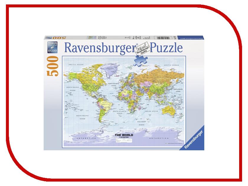 Пазл Ravensburger Политическая карта мира 14755 стираемая карта мира купить