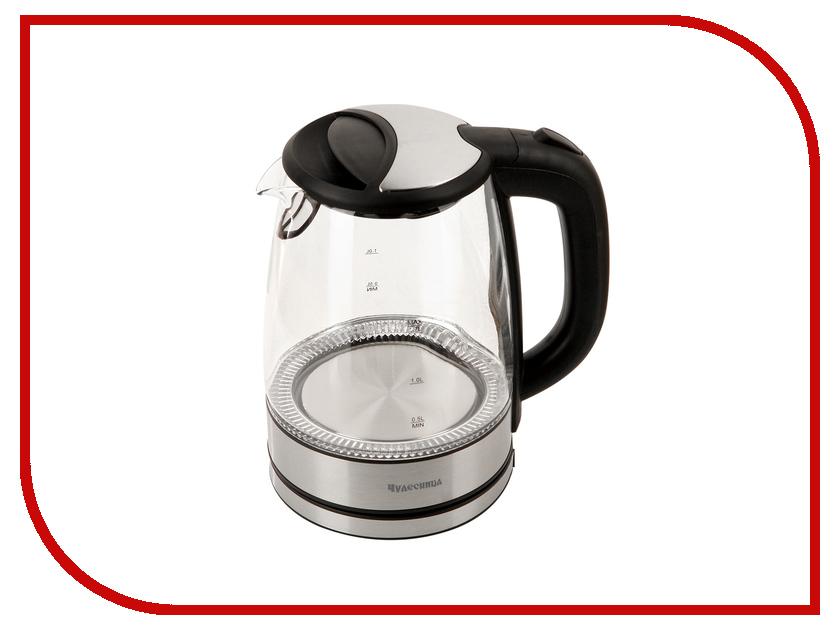 Чайник Чудесница ЭЧ-1703