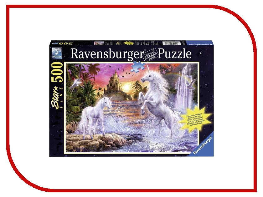 Пазл Ravensburger Единороги на реке 14873