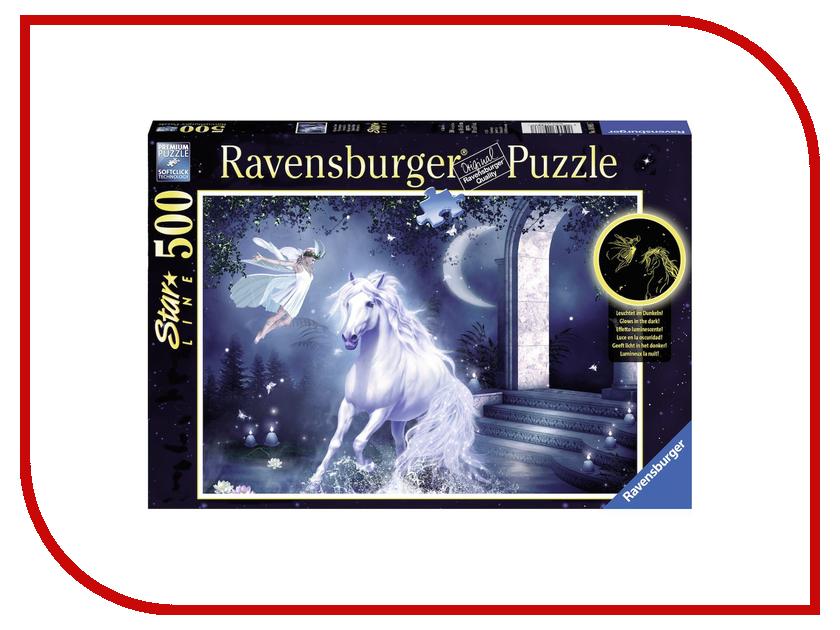Пазл Ravensburger Волшебная ночь 14883